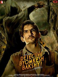 detectivebyomkeshbakshy3